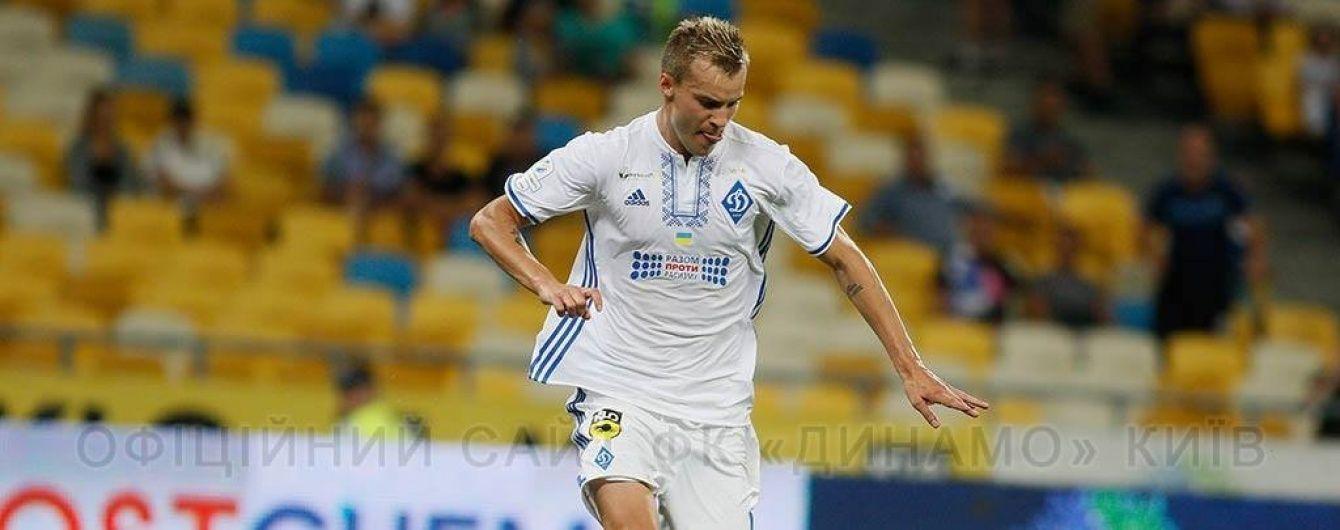 Ребров заявив, що Ярмоленко знову вибув із ладу