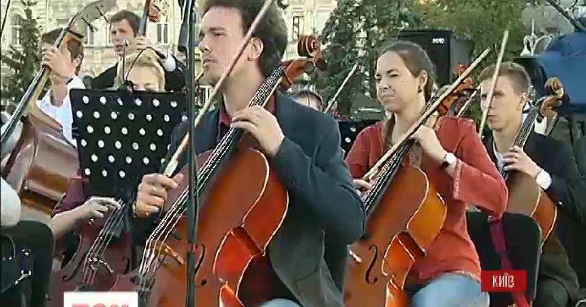 """Концерт оркестра """"Рожденные свободными"""" на Майдане подарит мировую музыкальную премьеру"""