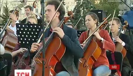"""Концерт оркестру """"Народжені вільними"""" на Майдані подарує світову музичну прем'єру"""