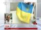 14 американських штатів святкують День незалежності України на державному рівні