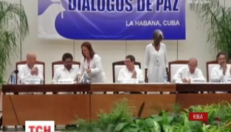 Колумбійська влада вирішила найтриваліший конфлікт у Латинській Америці