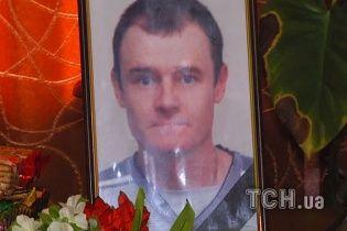 Рідні вбитого у Кривому Озері чоловіка не зізнаються, де перебуває тіло загиблого