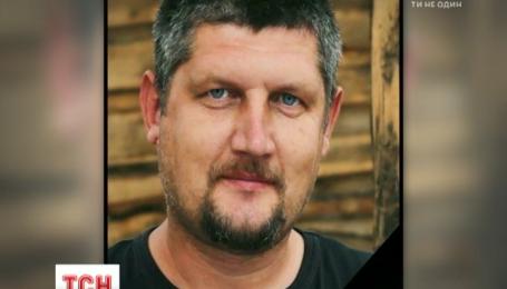 """Доброволец """"Легиона Свободы"""" погиб в зоне АТО на День независимости"""