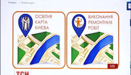 Родители юных киевлян смогут контролировать расходы из бюджета школ и детсадов