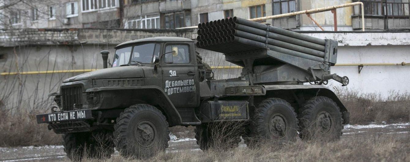 """Боевики выпустили почти 250 снарядов из """"Градов"""" по Авдеевке и Опытному"""