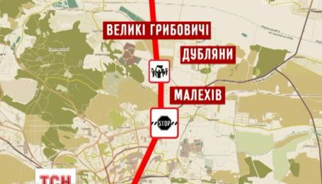 Півсотні людей перекрили рух на трасі Львів- Рава-Руська