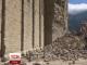Надзвичайний стан оголосили у районах Італії, які напередодні сколихнули сильні землетруси