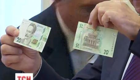 НБУ презентовал новую 20-гривневую банкноту, посвященную 160-летию со дня рождения Франко