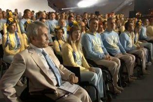 Украинцы провели Паралимпийскую сборную в Рио-де-Жанейро