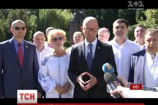 Українці виконують заповіт Франка про повернення в Європу – Яценюк