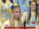 З урочистостями і побажаннями: в Києві проводжають в Ріо нашу паралімпійську збірну