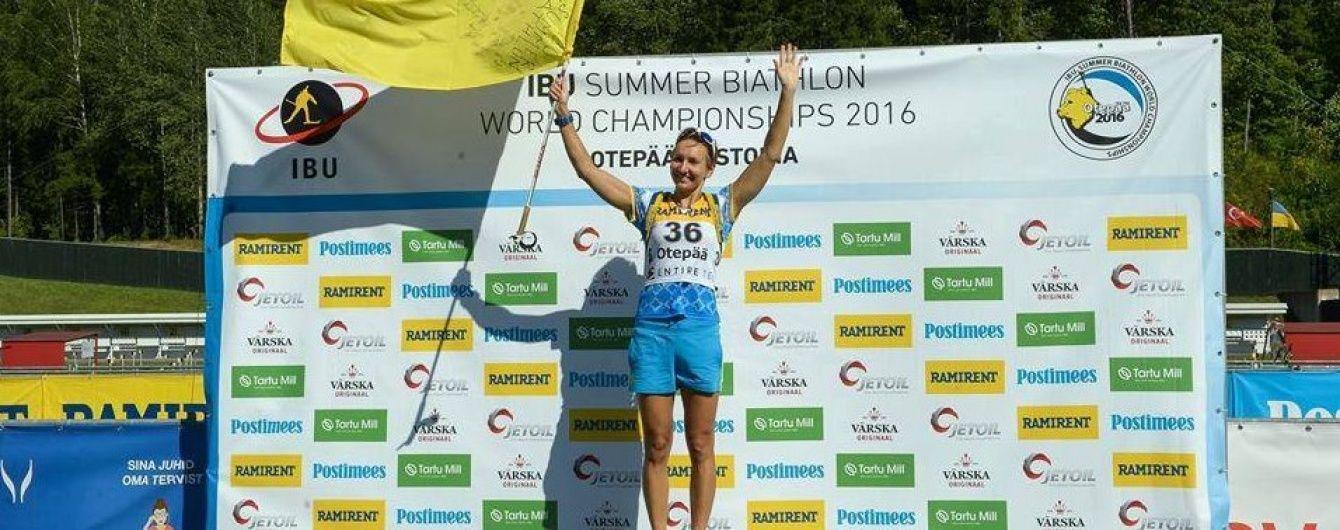 """Українка Підгрушна здобула """"срібло"""" на літньому чемпіонаті світу з біатлону"""