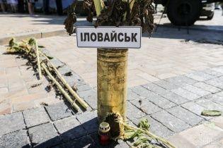 В Украине вспоминают жертв Иловайского котла