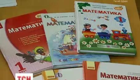 Другая школа: о реформах в начальной школе активно спорят преподаватели и родители