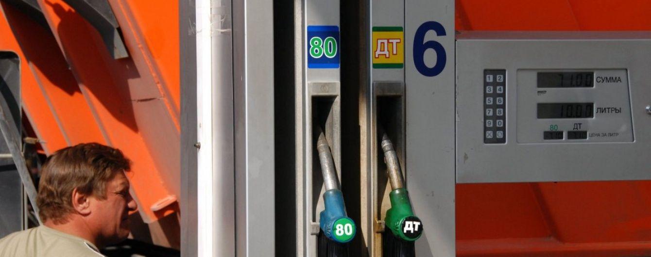 На АЗС знову змінили цінники на газ для авто. Середні ціни на пальне 21 вересня
