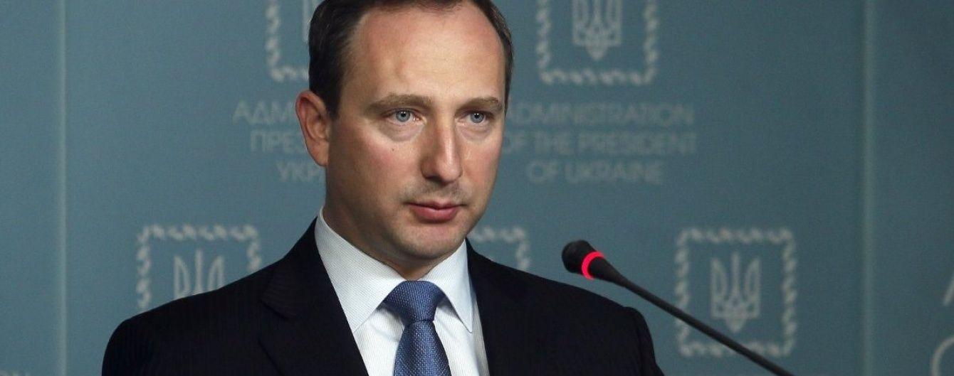 Порошенко звільнив главу Адміністрації президента Райніна і його заступника