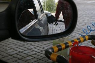 Сколько стоит заправить авто на АЗС утром 9 августа