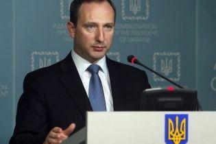 Экс-глава администрации президента Порошенко возглавил харьковское отделение партии Медведчука
