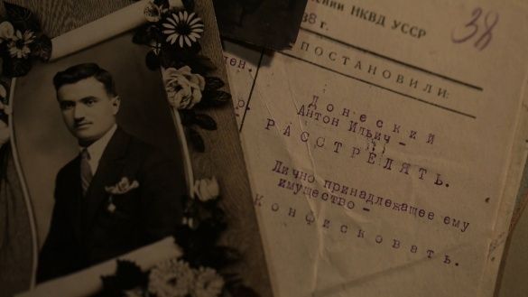 «Україна. Повернення своєї історії» _7