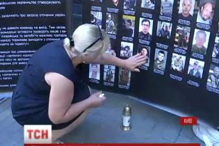 В Україні згадують жертв Іловайська: родичі загиблих зі сльозами просять ГПУ закінчити розслідування