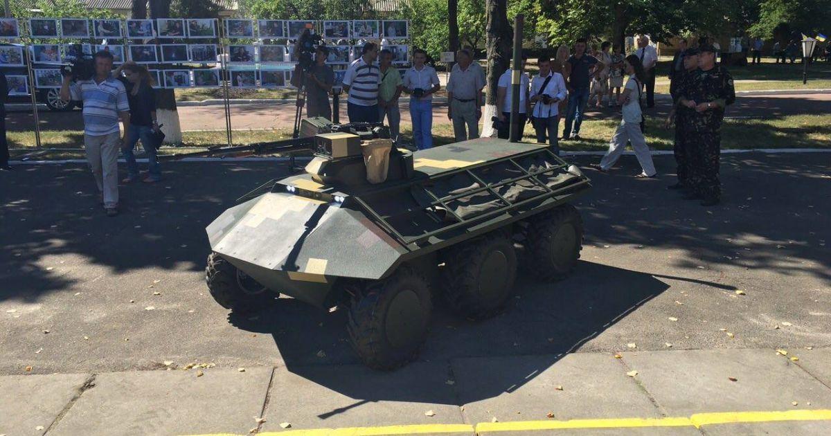 @ Зроблено в Україні