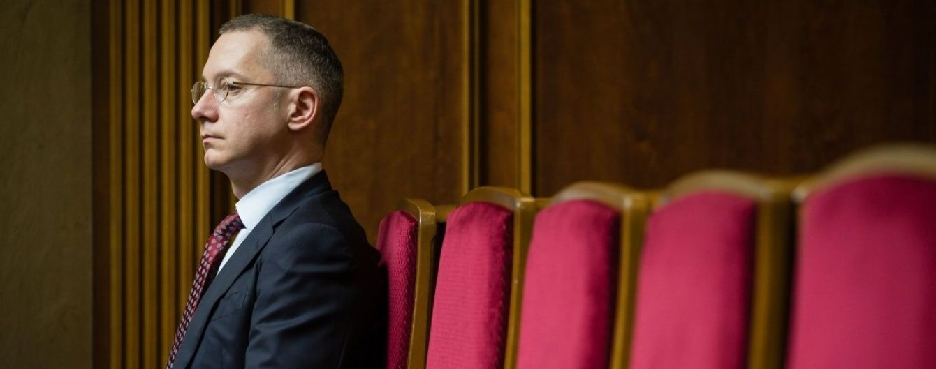 Экс-глава АП Ложкин вместо привлечения инвестиций в Украину вкладывает деньги в Германию - DW
