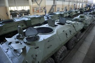 """""""Укроборонпром"""" поскаржився на недофінансування: заводи відправляють у вимушені відпустки"""