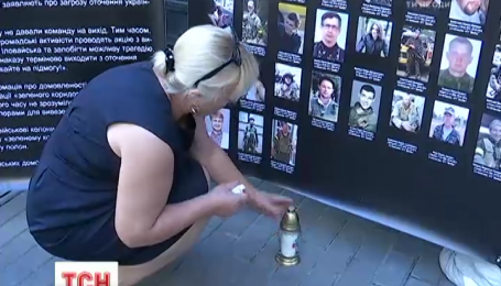 Кровавый коридор: Украина отмечает вторую годовщину Иловайской трагедии