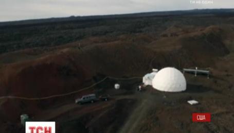 На Гавайях завершился годичный эксперимент по имитации миссии на Марс