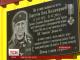 У Кропивницькому вшанували пам'ять героя-прикордонника Олега Паршутіна