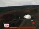На Гаваях завершився річний експеримент по імітації місії на Марс