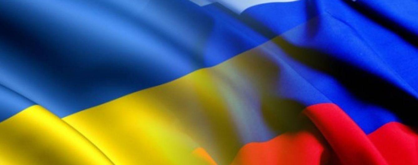 МЗС закликало українців не їхати до Росії