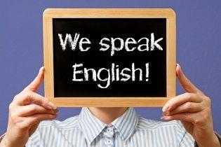 Do you speak English? Специалистам со знанием иностранного языка платят в два раза выше зарплаты