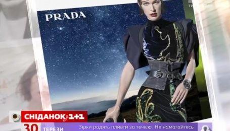 Міла Йовович стала обличчям нової колекції будинку моди Prada