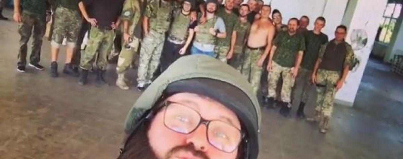DZIDZIO у касці виступив перед бійцями в зоні АТО