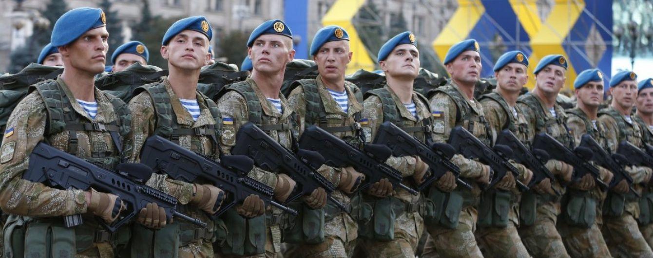 Молебень на передовій та Марш нації у Києві. Як Україна відзначатиме День захисника