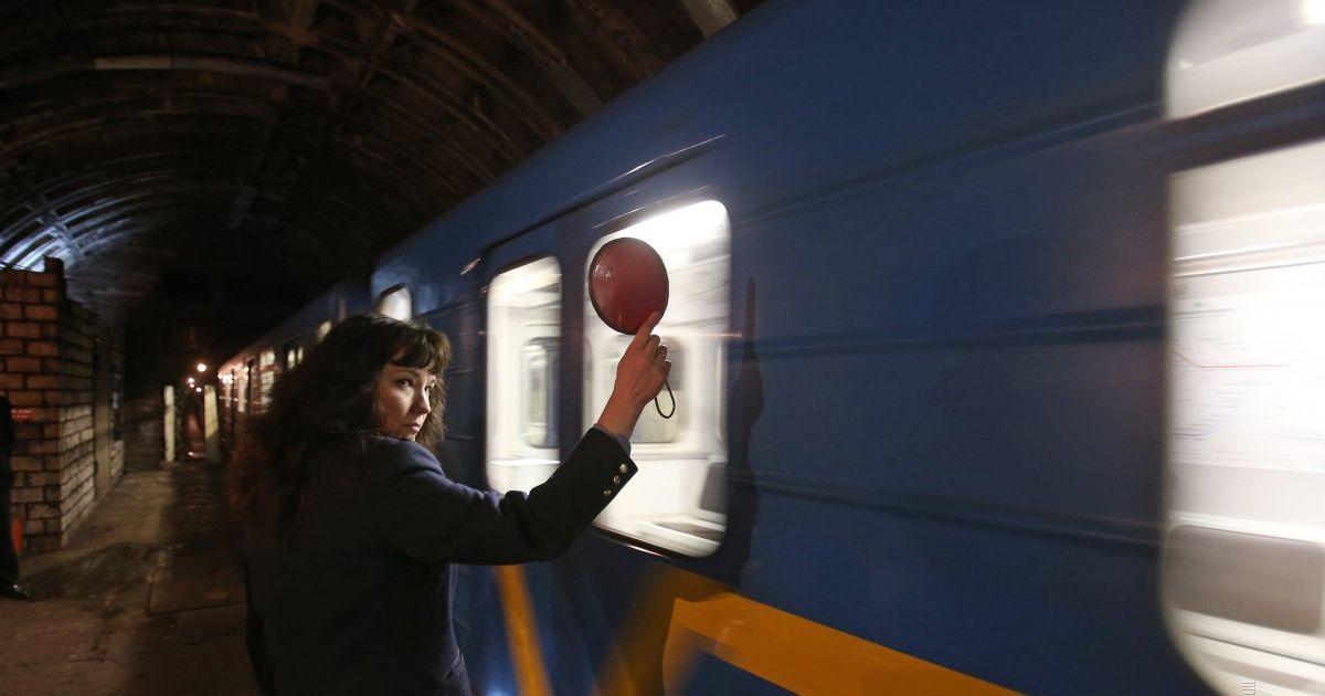 У київському метро знайшли безпілотник