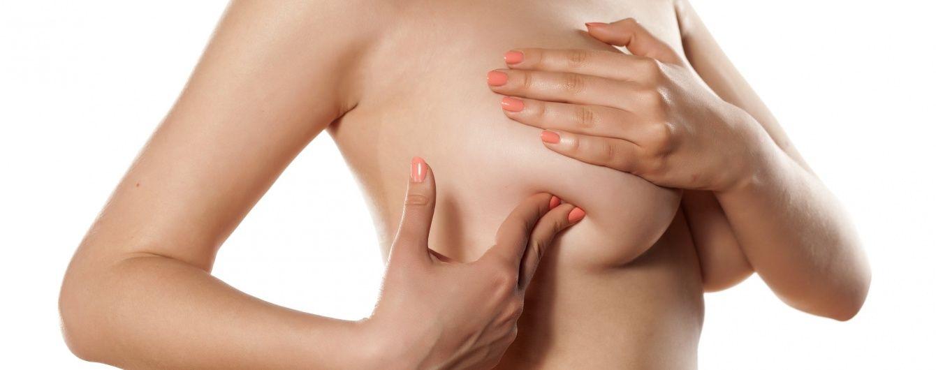 Соски покраснели и болит грудь с боков