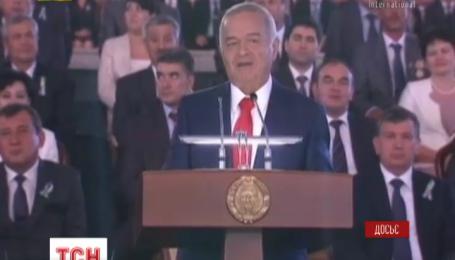 Що приховує влада Узбекистану: в країні не повідомляють, чи насправді помер президент