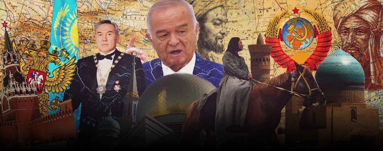 Центральная Азия: страны просвещенного феодализма
