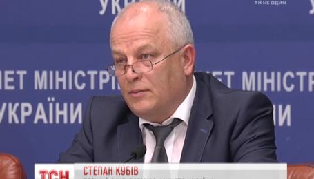 Правительство утвердило программу восстановления инфраструктуры и экономики Донбасса