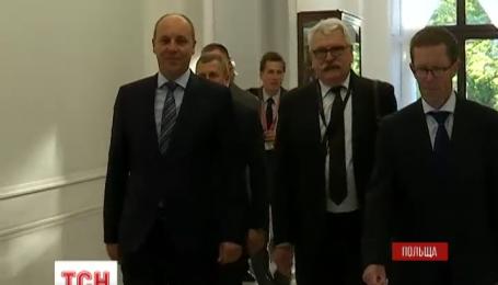 Андрій Парубій відвідав Польщу, щоби подолати непорозуміння в історичних дискусіях