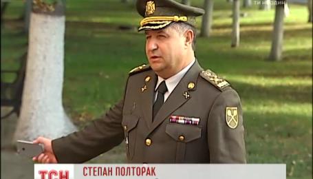 Минобороны отрицает факт нарушения режима тишины в Донбассе 1 сентября