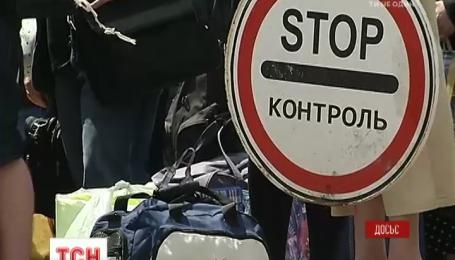 """Решение СНБО заблокировало на линии разграничения АТО пустые """"Газели"""""""