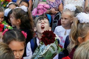 """""""Пережиток советской традиции"""". Супрун не советует проводить линейки в школах"""