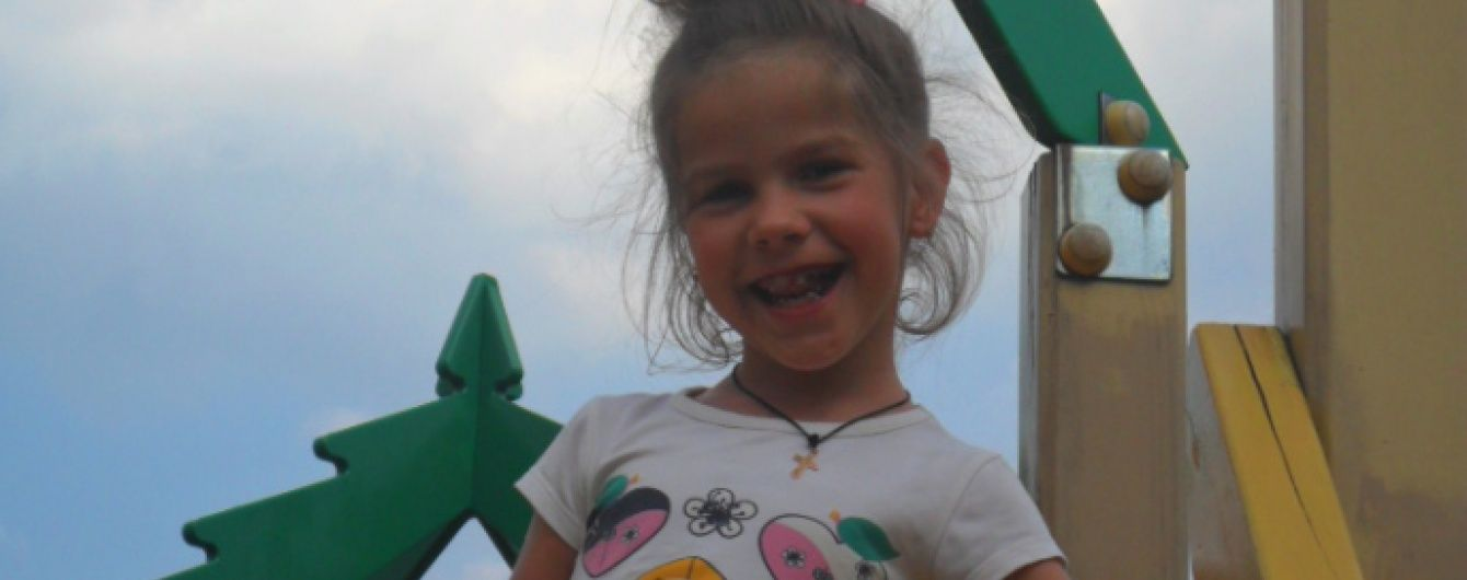 5-річна Саша сподівається на допомогу