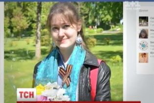 Преподавательниц-сепаратисток отстранили от пар и запустили процедуру увольнения