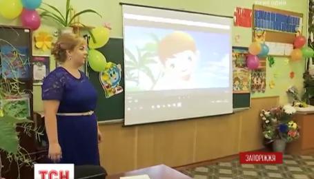 """Патриотическими мультиками канала """"Плюсплюс"""" будут учить детей в школах"""