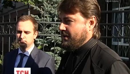 В ГПУ пройшла очна ставка між митрополитом Переяслав-Хмельницького та нардепом