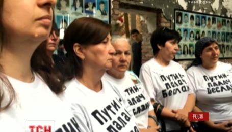 В России будут судить матерей погибших в Беслане детей за протестные футболки